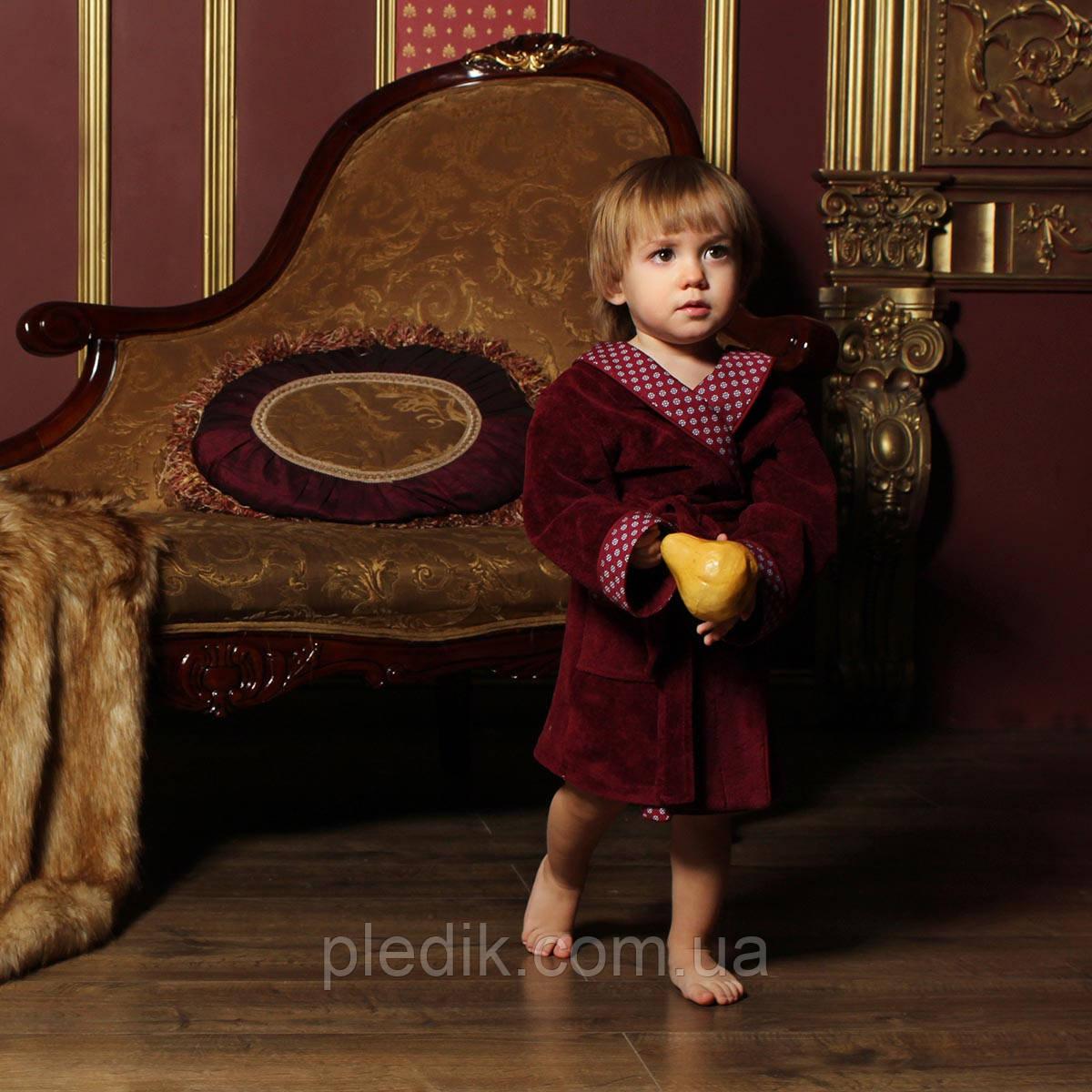 Халат детский махровый для мальчика FLAVIO 7-9 лет.