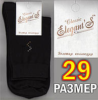 Мужские носки демисезонные х/б Elegant Classic 29 размер лайкра черная НМД-617