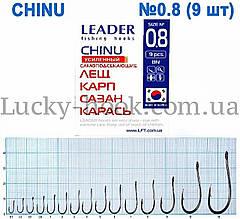 Крючок Leader CHINU BN (Лещ,карп, карась, сазан)  №0.8