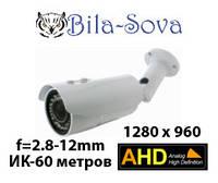 Видеокамера цветная TS-AHD7812, всепогодная, 1280x960, ИК до 60м, f=2.8-12мм, Tesla