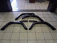 Расширители арок передние задние комплект Jeep Wrangler 2001-06 новый оригинал