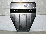Захист радіатора, двигуна і кпп, диф-ла Nissan Qashqai 2006-, фото 5