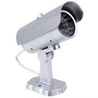Камера видео наблюдения обманка муляж