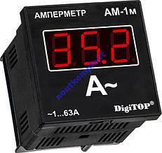 Амперметр АМ-1м (с трансформатором)