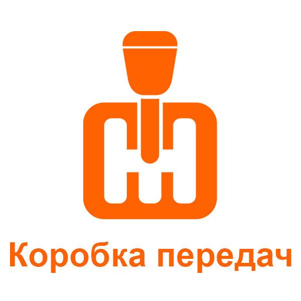 """Коробка передач """"Восход"""""""
