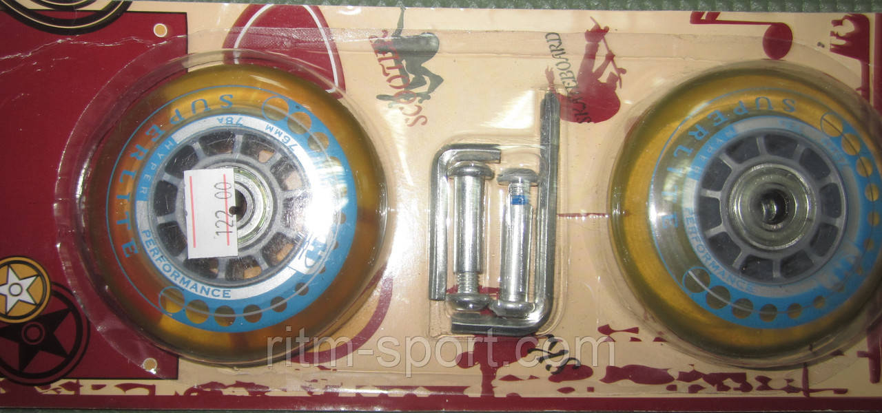 Колеса для скейтборда (2шт) RipStik  (PU, размер 76мм)