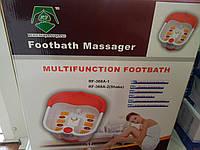 Проффесиональная массажная ванночка для ног