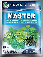 Удобрение комплексное хелатное  Мастер для рассады 25 граммов Valagro