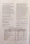 Болгарка Кировец 2500 Вт, фото 10