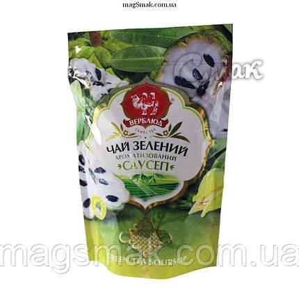 Чай зеленый Верблюд с саусепом, листовой, 80 г, фото 2