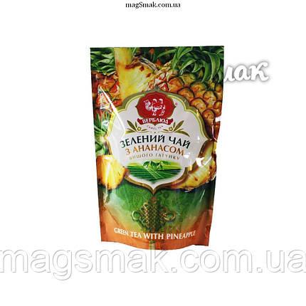 Чай зеленый Верблюд Ананас, листовой, 80г, фото 2