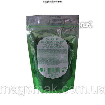 Чай зеленый Верблюд КЛУБНИКА, листовой, 80 г, фото 2