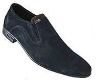 """Мужские замшевые туфли """"Strado"""". Синие"""