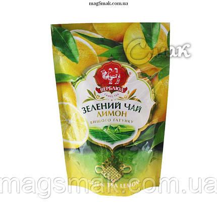 Чай зеленый Верблюд с лимоном, листовой, 80 г, фото 2
