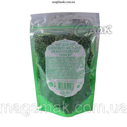 Чай зеленый Верблюд с лимоном, листовой, 80г, фото 2