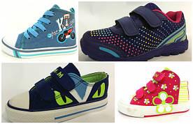 Детская обувь по привлекательным ценам.