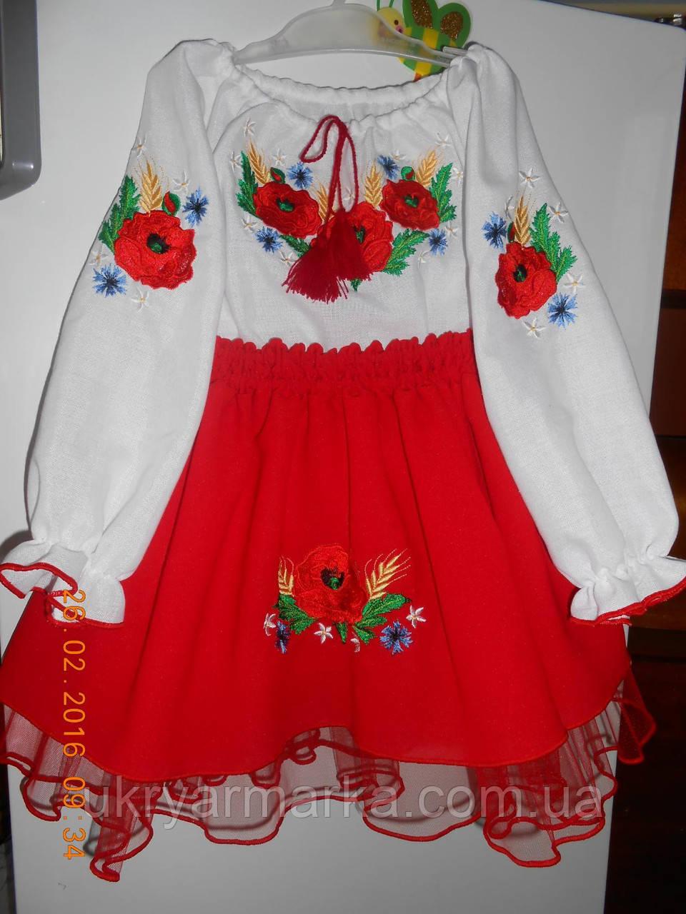 c95b0b64e10168 Вишитий костюм для дівчинки