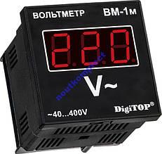 Вольтметр цифровой ВМ-1м (переменный ток)