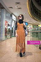 Супер модное платье с двумя рядами длиной бахромы