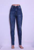 Женские джинсы американка M.Sara