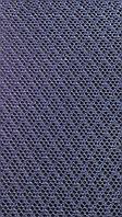 Сетка обувная Алмаз  цвет  темно синий