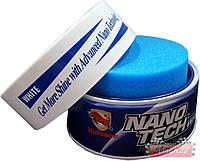 Полироль для кузова Bullsone Nano Tech Wax ✓ для белых авто ✓ ёмкость 300 гр