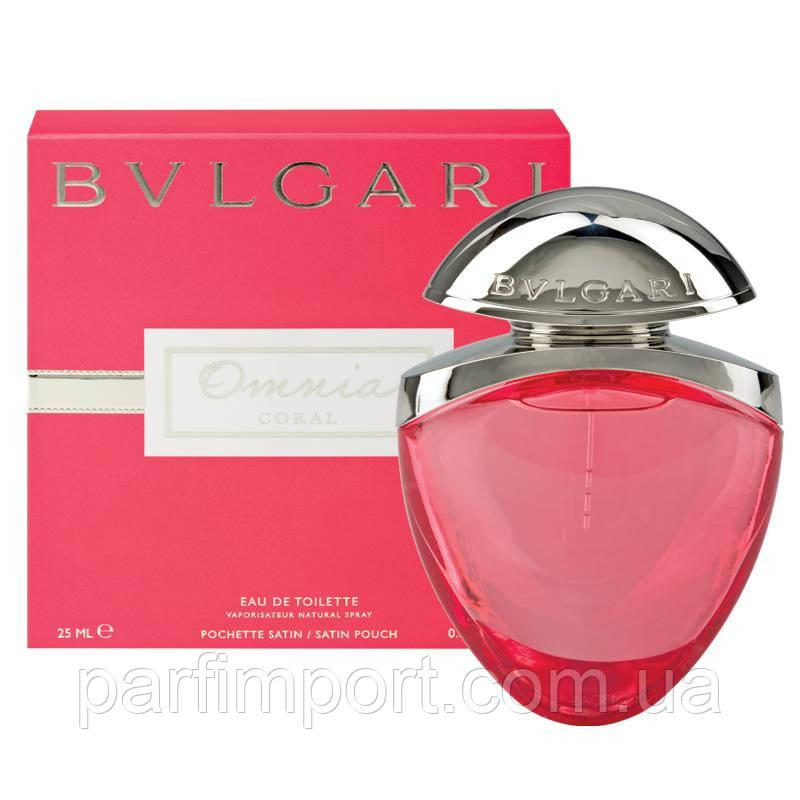 Bvlgari OMNIA Coral EDT 25 ml Туалетна вода жіноча (оригінал оригінал Італія)