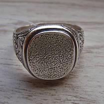 Серебряная мужская печатка с орнаментом, фото 3