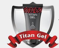 Titan Gel для потенции. 100% гарантированный результат!