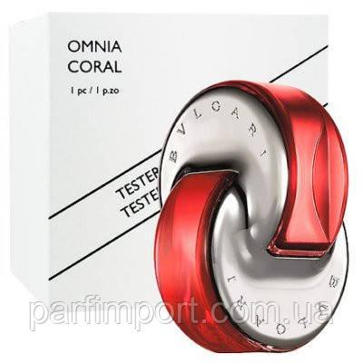 Bvlgari OMNIA Coral EDT 65 ml TESTER туалетна вода жіноча тестер (оригінал оригінал Італія)