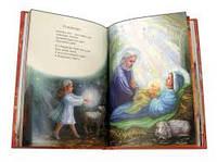 Рождественская азбука. В ярких иллюстрациях.
