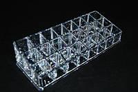 Подставка для помад пластиковая на 24 секции YRE SF-1034, органайзер для помад