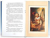 Мое милое детство. Клавдия Лукашевич