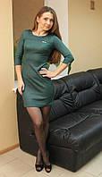 Платье женское Prada мини