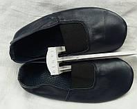 Чешки детские кожаные