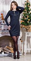 Платье женское с замками джинс