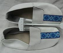 Чешки детские кожаные с вышивкой