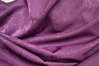 Шторы велюр фиолетовый