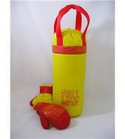Бокс FULL великий набір ДТ(1) ( Ч )