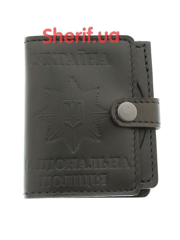 """Обложка для удостоверения полиции и жетон  """"Национальная Полиция Украины"""" (жетон и удостоверение) НПУ 5102"""