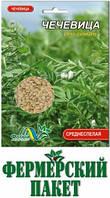 Семена - Чечевица среднеспелая (Фермерский пакет) 20г