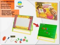 """Детская украиноязычная двухсторонняя доска для рисования """"Маша и Медведь"""""""