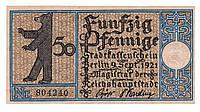 Банкнота Германия 50 пфеннигов 1921