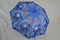 """Детский зонт трость для мальчика на 5-9 лет от фирмы """"Mario""""."""
