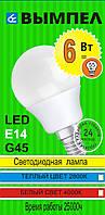 Светодиодная лампа, 6Вт, 2800К, 220V, Е14(маленький цоколь)
