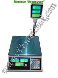 Торгові ваги із стійкою ВТЕ-Центровес-Т2-ДВ-(РК) 15кг (285*240мм)