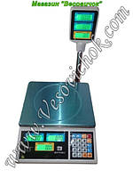 Торговые весы ВТЕ-Центровес-6Т2-ДВ-(ЖК)