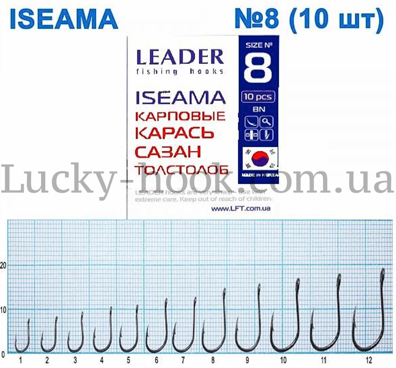 Крючок Leader ISEAMA (карась, сазан, толстолоб) №8