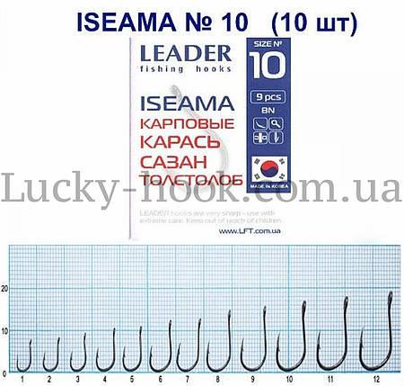 Крючок Leader ISEAMA (карась, сазан, толстолоб) №10, фото 2