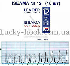 Крючок Leader ISEAMA (карась, сазан, толстолоб) №12